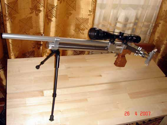 Fx royale 500 elite pcp air rifle